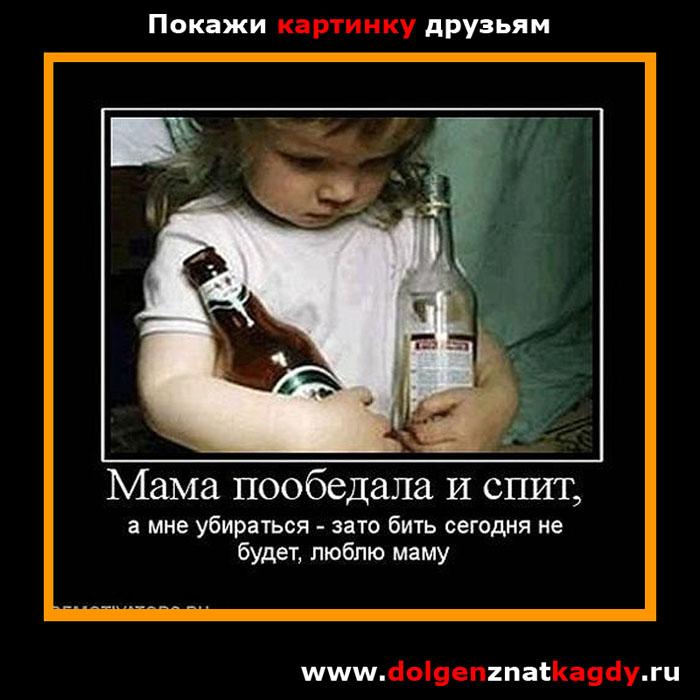 Реабилитационный центр возрождение россии алкоголизм